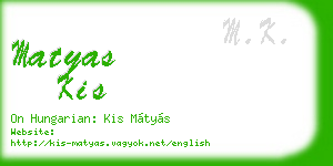 matyas kis business card